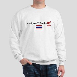 Thai Language, Numbers, Flag Sweatshirt