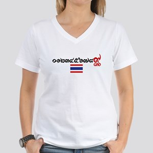 Thai Language, Numbers, Flag Women's V-Neck T-Shir
