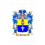 Petzing Sticker (Rectangle 50 pk)