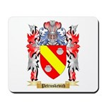 Petruskevich Mousepad