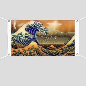 The Great Wave off Kanagawa Banner