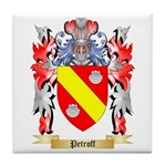 Petroff Tile Coaster
