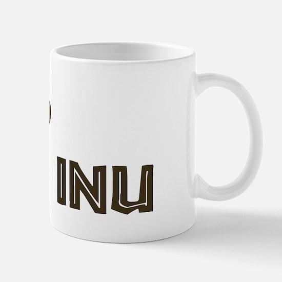 Tosa Inu (dog paw) Mug
