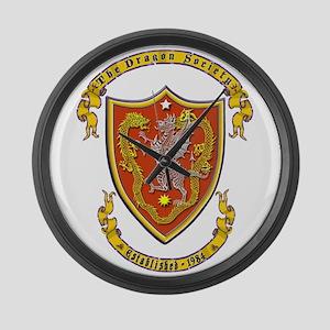 Official Dragon Society Logo Large Wall Clock