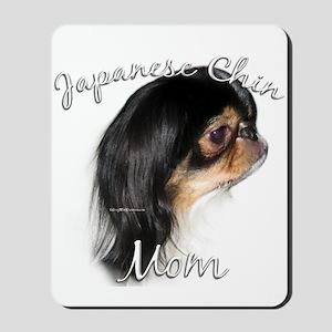 Chin Mom2 Mousepad