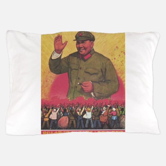 Vintage poster - Mao Zedong Pillow Case