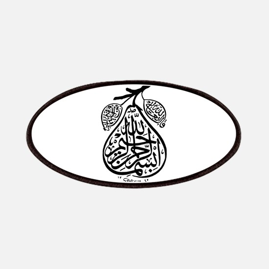 Arab Calligraphy Pear Patch