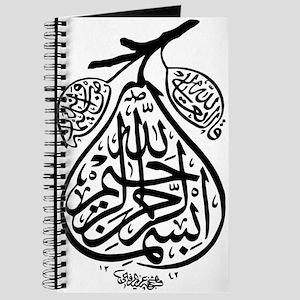 Arab Calligraphy Pear Journal