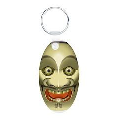 Ohtobide Keychains