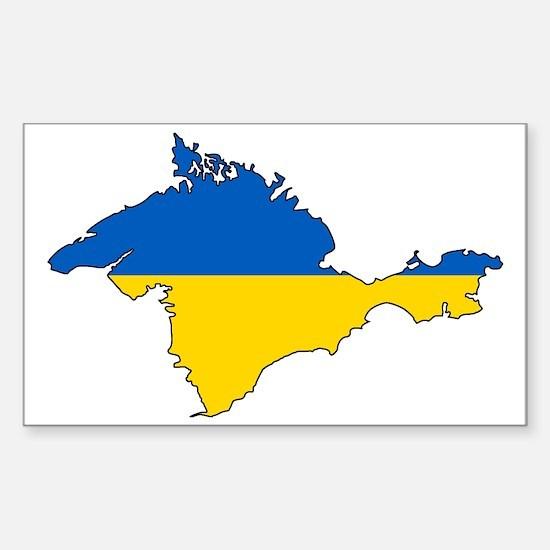 Unique Ukranian Sticker (Rectangle)