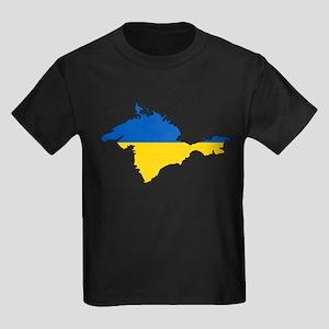 Crimea is Ukranian T-Shirt
