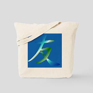 Japanese Kanji - Script Symbol for Friend Tote Bag