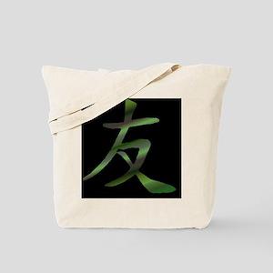 Japanese Kanji - Friends Symbol in Script Tote Bag