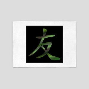 Japanese Kanji - Friends Symbol in 5'x7'Area Rug