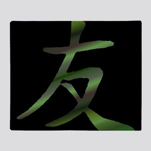 Japanese Kanji - Friends Symbol in S Throw Blanket