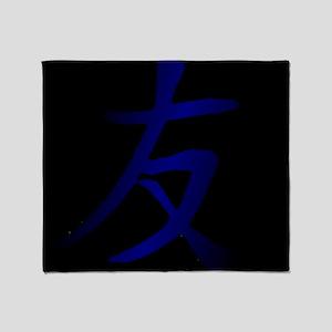 Japanese Kanji - Script Symbol for F Throw Blanket
