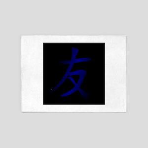 Japanese Kanji - Script Symbol for 5'x7'Area Rug
