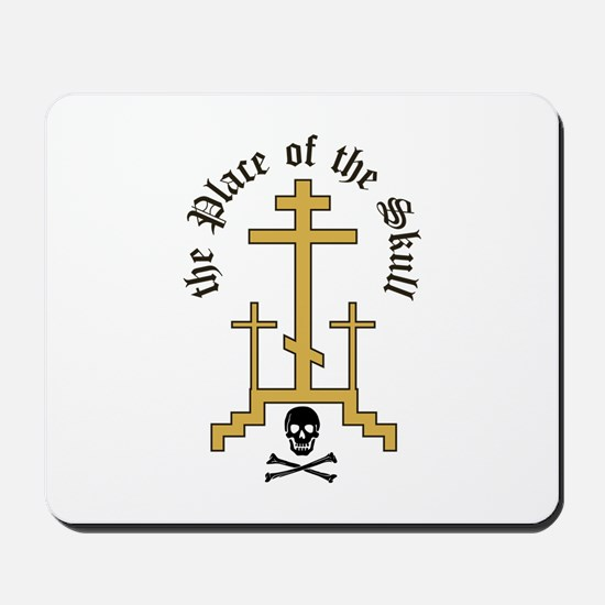 Place Of Skull Mousepad