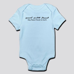 Peace Prevail in Arabic Infant Bodysuit