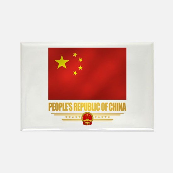 China Magnets