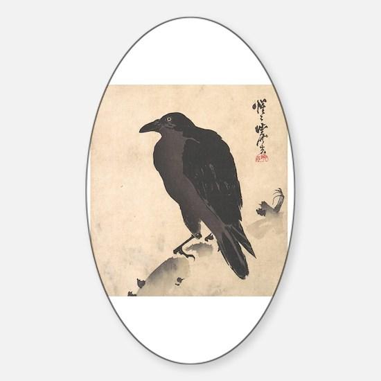 Funny Ukiyo e Sticker (Oval)