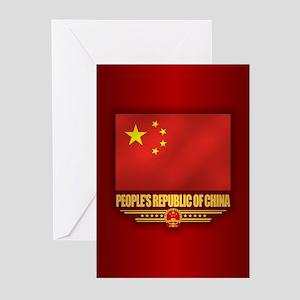 China Greeting Cards