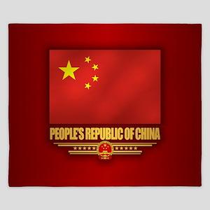 China King Duvet