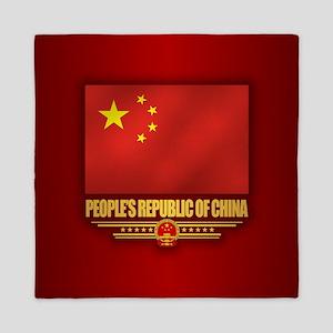 China Queen Duvet