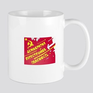Democracy, Perestroika, Glasnost Mugs