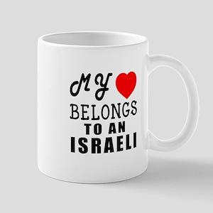 I Love Israeli Mug