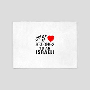 I Love Israeli 5'x7'Area Rug