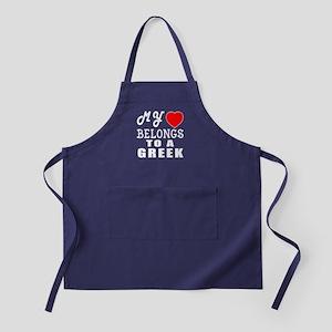 I Love Greek Apron (dark)