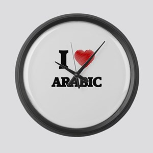 I Love ARABIC Large Wall Clock