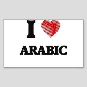 I Love ARABIC Sticker