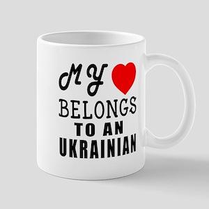 I Love Ukrainian Mug