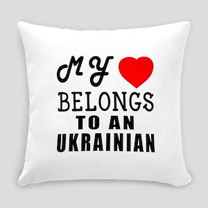 I Love Ukrainian Everyday Pillow