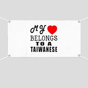 I Love Taiwanese Banner