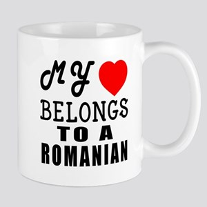 I Love Romanian Mug