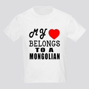 I Love Mongolian Kids Light T-Shirt