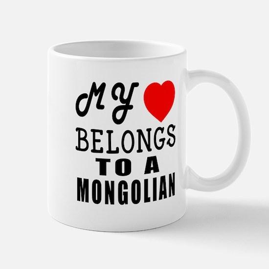 I Love Mongolian Mug