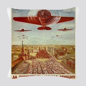 Vintage poster - Russian plane Woven Throw Pillow