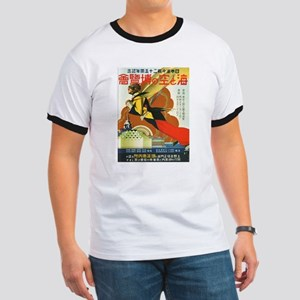 Vintage poster - Tokyo Sea and Air Exhibit T-Shirt