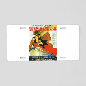 Vintage poster - Tokyo Sea Aluminum License Plate