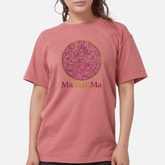 MaMa Blossom T-Shirt