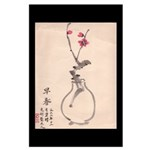 Chinese Painting Large Poster