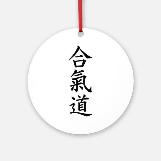 Aikido Round Ornament