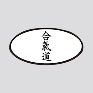 Aikido Patch
