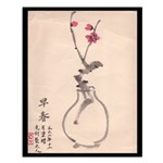 Chinese Painting Small Poster