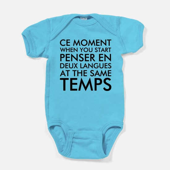 Cute Learning Baby Bodysuit