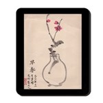 Chinese Painting Mousepad